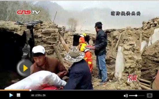 新疆塔县震区有零星阵雨不影响救援进度