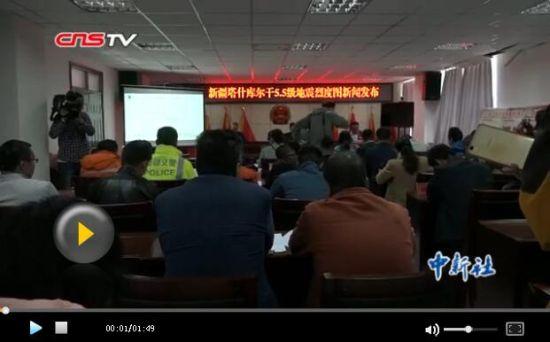 新疆塔县地震公布烈度图 震级不大破坏严重