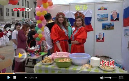 新疆:多国学子自制美食展示多元文化