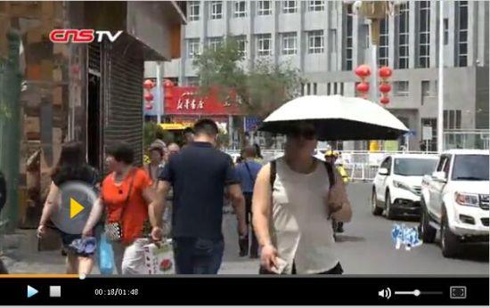 """乌鲁木齐市进入""""高温模式"""" 吐鄯托盆地高温达到47℃"""