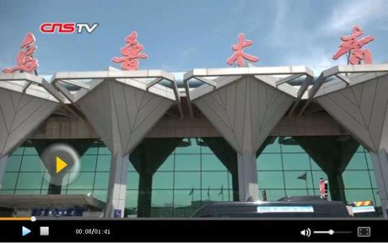 """新疆乌鲁木齐航空将降低票价 """"私人订制""""机票不是梦"""