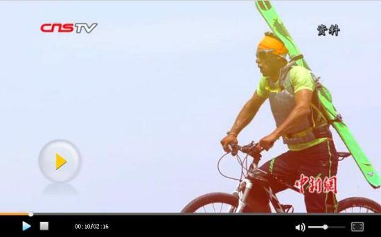 """法国极限运动员将拍摄""""大美新疆""""纪录片 穿湖登峰跑沙漠"""