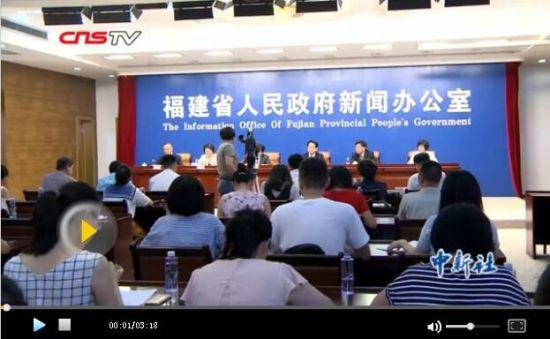 第九届世界华文传媒论坛9月将在中国福州市举行
