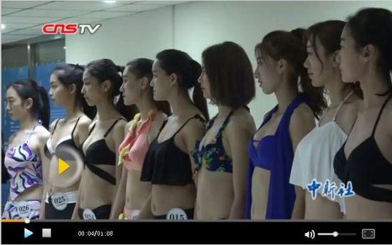新疆模特大赛泳装秀 大赛拒绝整形美女