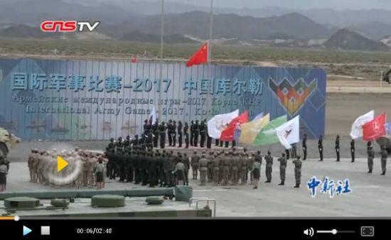 """中国陆军承办""""国际军事比赛-2017""""在新疆开幕"""