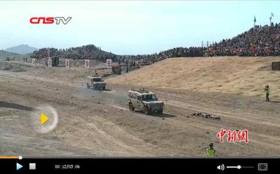 """国际军事比赛-2017""""安全环境""""接力赛:中国防化兵再战再捷"""