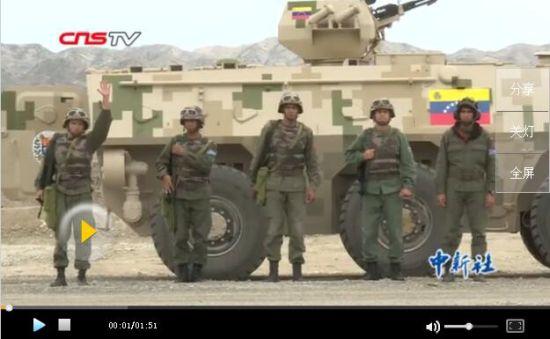 6大类70种军事武器首次公开展示 民众可体验