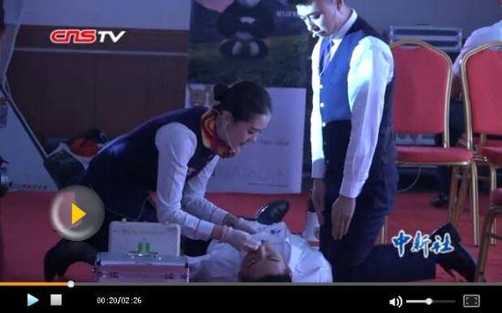 新疆民航举办客舱安全案例展示 空乘担负更多责任