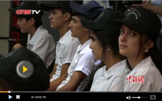 塔吉克斯坦少儿首次在新疆举行联谊活动