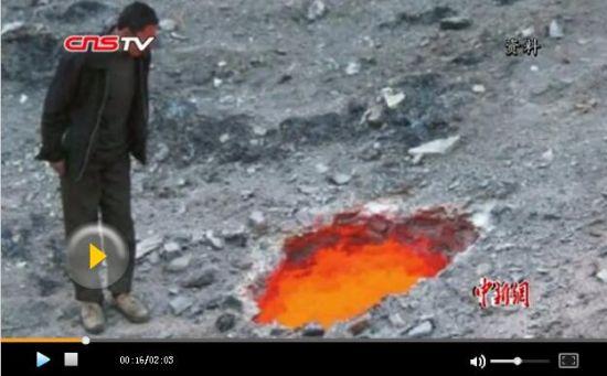 长达50年的乌鲁木齐煤层自燃已得到有效控制