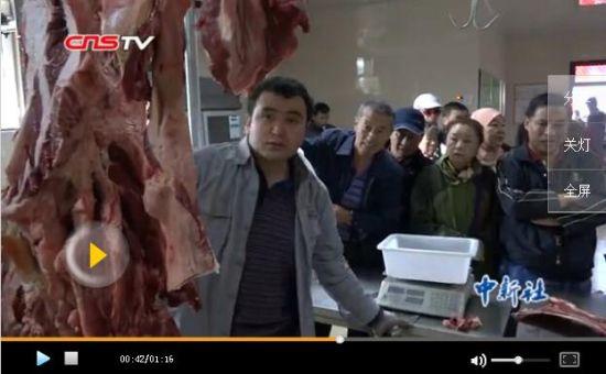 新疆乌鲁木齐储备肉投放 价格低质量好生意火爆