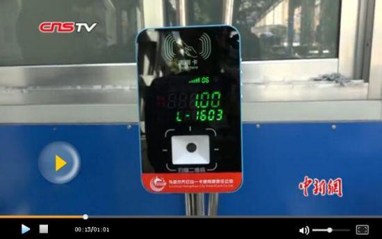 新疆乌鲁木齐可手机扫码乘公交 获市民点赞