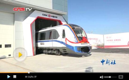 """新疆本地制造地铁列车下线 """"前脸""""可开启"""