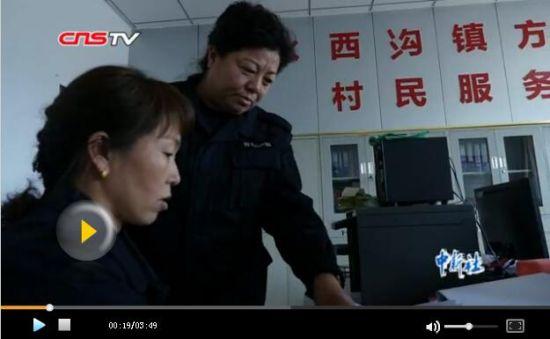 村官海菊:村里就像大家庭 需用心经营