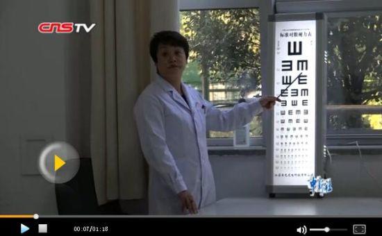 新疆社区医生签约千户家庭就诊忙