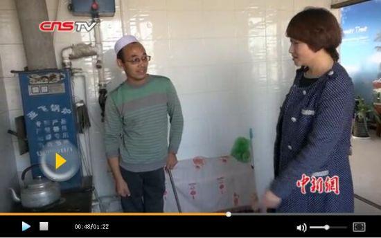 乌鲁木齐市向困难家庭发取暖救助 全市3万余人受益
