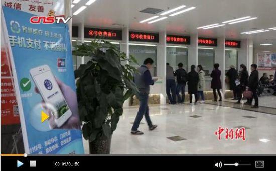 """新疆""""智慧医疗""""便民服务手机软件上线运行"""
