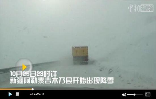 直击新疆连续近9小时的降雪