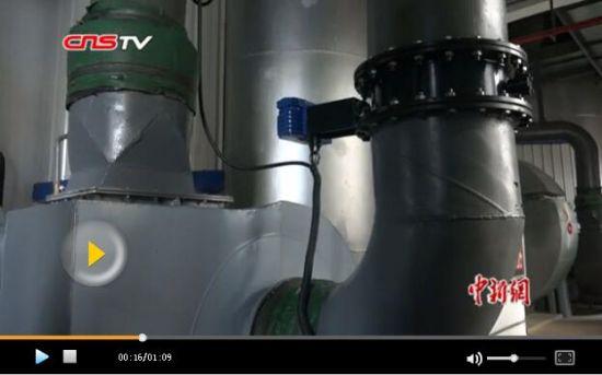 乌鲁木齐试点燃气锅炉超低氮新技术