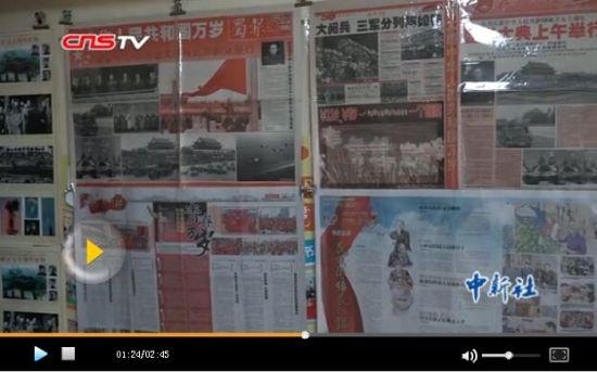 576份新老报纸展现新疆巨变 集报者:报纸就是历史
