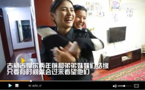 人美心善!新疆女特警成儿童村孩子王