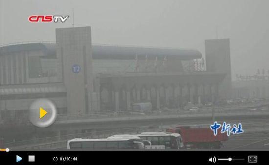 新疆乌鲁木齐大雾滞留旅客6800余人