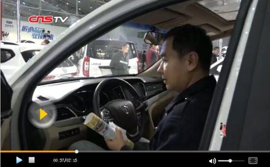 新疆年末车展进行时 多项利好促消费
