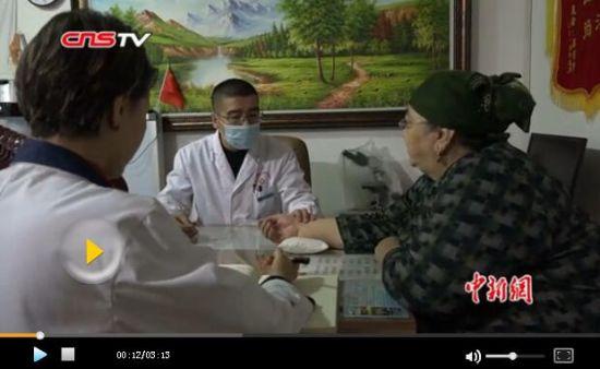 新疆口岸行医者:把中医当做传播友谊的纽带