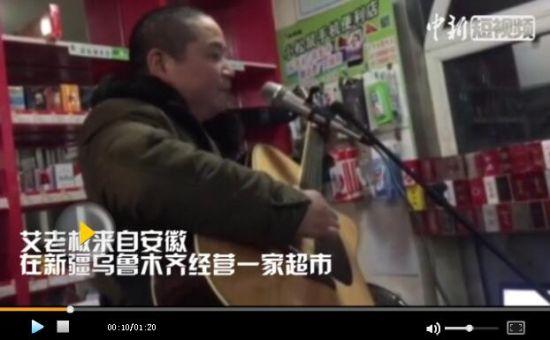 不会弹吉他的超市老板不是好老板 为他点赞!