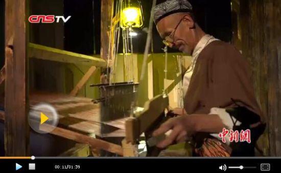 新疆原创舞剧《艾德莱斯传奇》首演 非遗传承人现场织布