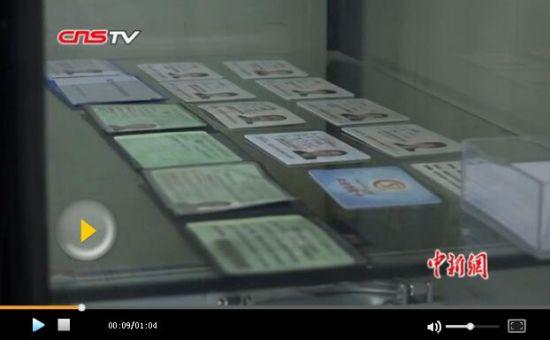乌鲁木齐失物招领网上平台 市民3小时寻回驾照