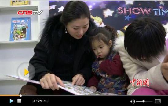 新疆首家无人童书馆开业 还书每天臭氧消毒