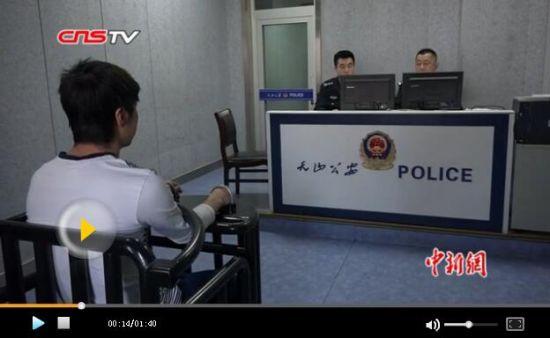 新疆一房四卖诈骗188万元 嫌疑人落网