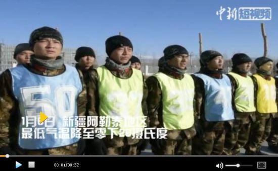 零下26度 新疆消防官兵举行耐寒训练