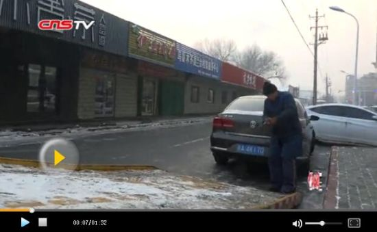 乌鲁木齐寒冬机动车遭殃 汽车救援量翻倍