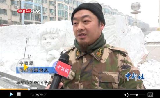 新疆小伙热爱雪雕 14年共创作700多件作品