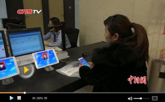 """新疆办税开启""""刷脸""""模式 办业务只需十分钟"""