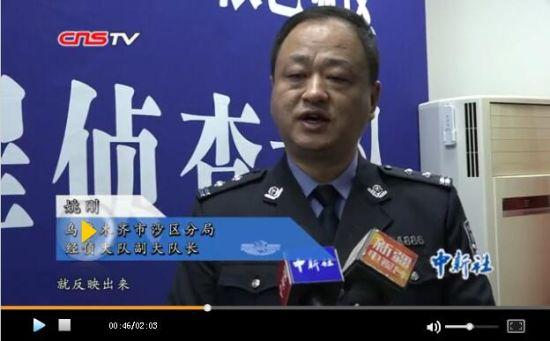 川疆警方联合查获制、销、售假名酒团伙 涉案金额700余万