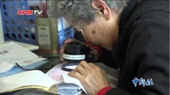 """新疆八旬文痕鉴定专家 鉴定两万余起案件练就""""火眼金睛"""""""