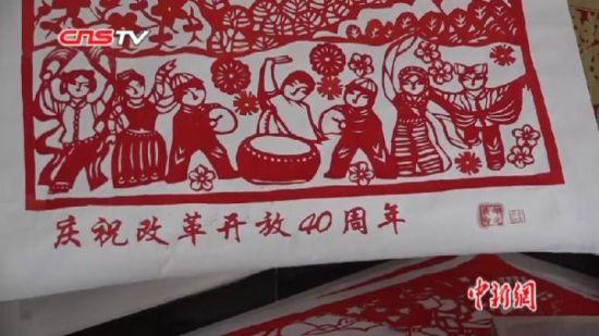"""八旬剪纸传承人创作近万幅作品 用""""剪刀""""讲故事"""