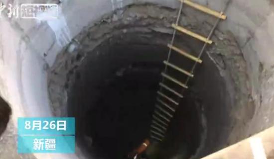 险!工人被困8米深井昏迷 救援人员背氧气瓶下井救人