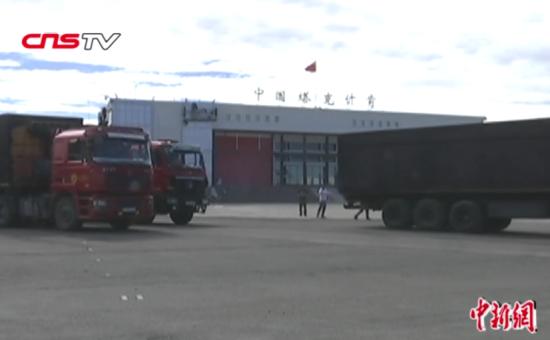 新疆阿勒泰塔克什肯口岸 首批进口冷冻肉通关进疆