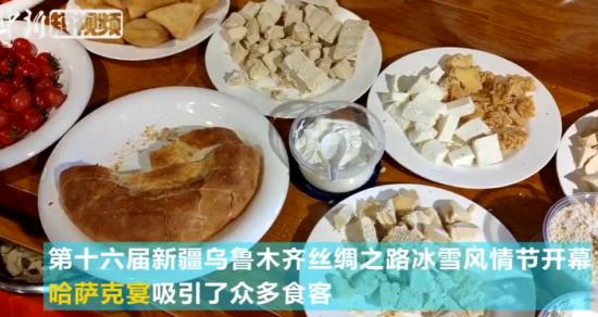 如何品尝哈萨克族美食?专家揭秘哈萨克宴吃法