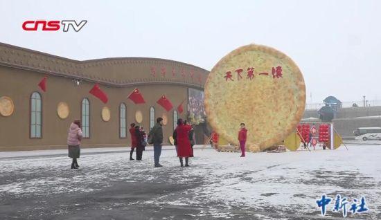 三代打馕师傅入驻乌鲁木齐馕文化产业园