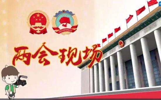 """新疆团开放日发""""邀约"""":欢迎多来走一走、看一看"""