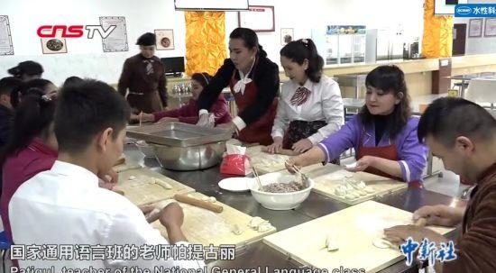 新疆教培中心教师:学员抱着我的时候让我想起女儿