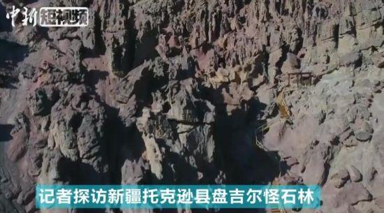 新疆托克逊盘吉尔怪石林:神奇的风蚀地貌自然博物馆
