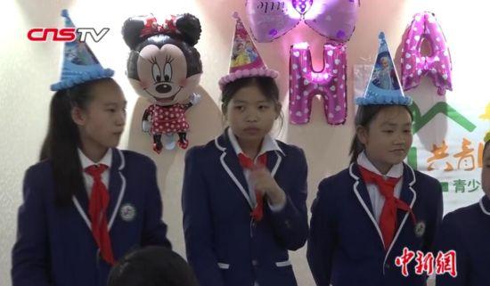 共青团为新疆青少年举办集体爱心生日会