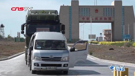 新疆阿拉山口:从戈壁风口到黄金口岸