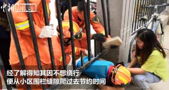 小学生抄近道回家被卡防护栏 消防成功救援